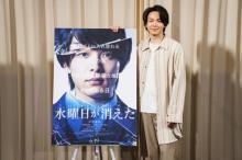 中村倫也、一人7役は「スーパー寂しかった」