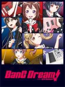 YouTube「バンドリちゃんねる☆」にてアニメ「BanG Dream! 2nd Season」&アニメ「BanG Dream! 3rd Season」期間限定配信決定! 【アニメニュース】