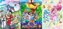 日曜朝アニメ、新作放送28日より再開 プリキュア、デジモン、ワンピース3作品