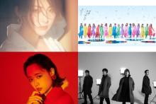 『CDTVライブ』4時間SP歌唱曲発表 第3弾の家入レオ、AKB48、大原櫻子、flumpoolも