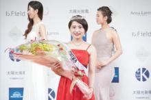 『2020ミス・ジャパン』20歳大学生・遠藤奈子さんが千葉代表に