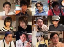 元宝塚・紅ゆずる、退団後初ドラマ 『女子グルメバーガー部』共演者15人解禁