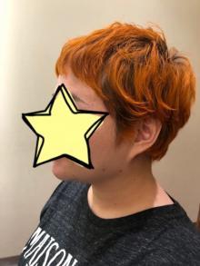 """近藤春菜""""オレンジヘア""""にイメチェン「オシャレ!!」「明るくて夏色のようでかっこいい」"""