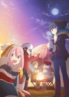 TVアニメ『ゆるキャン△』:TOKYO MXにて再放送開始! 【アニメニュース】