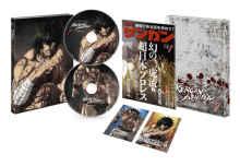 6月24日(水)発売『ケンガンアシュラ』Blu-ray&DVD第1巻特典詳細公開!! 【アニメニュース】