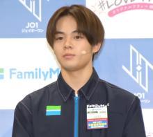"""JO1・鶴房汐恩、""""古巣""""ファミマのイベントに登場「全部教えていただきました!」"""