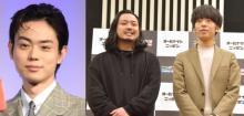菅田将暉&Creepy Nutsのコラボ楽曲「サントラ」解禁 SNS上で早くも賛辞の声