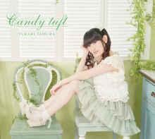 田村ゆかり、ニューアルバム「Candytuft」の収録曲「Catch me Cats me」MVが公開 【アニメニュース】