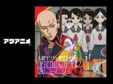 『さよなら絶望先生』シリーズ関連楽曲が一挙解禁! 【アニメニュース】
