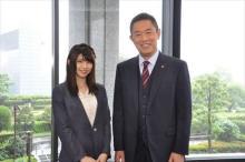 人気コスプレイヤー・えなこ、ドラマ初挑戦 『捜査一課長』第8話ゲスト出演