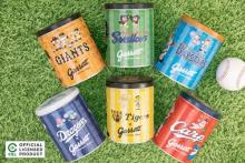 野球女子は見逃さないで!ギャレットポップコーンにセ・リーグ6球団が大集合した夢のデザイン缶がお目見え♩