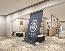 台湾発のソフトクリーム&ティースタンド蜷尾家/NINAOが横浜エリアに進出!ニュウマン横浜の8Fに登場です♡