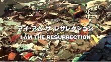 TVアニメ『 LISTENERS リスナーズ 』第11話「アイ・アム・ザ・レザレクション」I AM THE RESURRECTION【感想コラム】