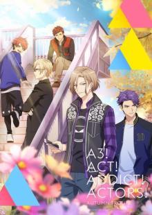 10月より放送予定のアニメ「A3! SEASON AUTUMN WINTER」最新キービジュアルが公開 【アニメニュース】