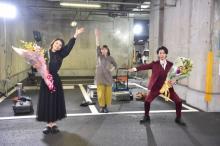 中村倫也『美食探偵』半年の撮影終了「僕の人生の『誇り』」