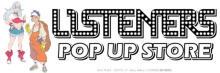 TVアニメ『LISTENERS リスナーズ』 期間限定POP UP STORE開催! 購入者特典としてキャストによる オンライン・トークイベントも実施! 【アニメニュース】