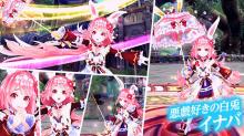 「幻想神域 -Another Fate-」新幻神「悪戯好きの白兎・イナバ」登場! 【アニメニュース】
