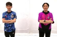 矢部浩之、eスポーツ選手に弟子入り 『やべっちF.C.』でJリーガー、e日本代表参加の大会開催