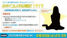 大人気!! 声優トレーディングシリーズVoice Actor Card Collection 第5弾の制作が決定!!! 【アニメニュース】