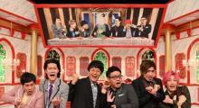 霜降り・ミキ・EXITの新番組スタート m-flo・LISAから「セクシー年下男子」を学ぶ