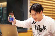三代目JSB山下健二郎、ファン200人とオンライン交流 ゲストのナダルと白熱バトルも