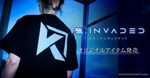 「殺意の世界」をめぐるSFミステリアニメ『ID:INVADED イド:インヴェイデッド』グッズオンライン販売開始! 【アニメニュース】
