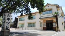 「トキワ荘マンガミュージアム」7・7オープン、入館予約開始