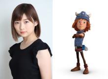 『小さなバイキング』オリジナルストーリーで映画化 ビッケ役に伊藤沙莉