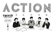 TBSラジオ『ACTION』都知事選ウィーク 多彩なゲストとテーマで徹底検証