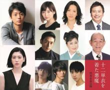 伊藤健太郎、誕生日に主演映画発表 源氏物語の世界に紛れ込んだ青年役