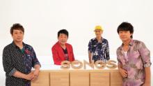 "TUBE、5年ぶり『SONGS』で""シーズンイン"" 7・11夏曲14曲披露"