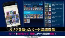 待望の『遊戯王OCG』公式サポートアプリがついに登場!『遊戯王ニューロン』、本日6月29日から提供開始! 【アニメニュース】