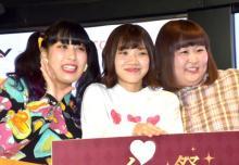 【TV出演ブレイク本数】1位は『THE W』王者・3時のヒロイン、2位ぺこぱ、3位松丸亮吾