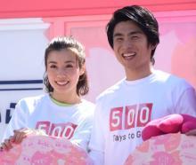 「私達バチバチに喧嘩するけど…」仲里依紗、中尾明慶の誕生日祝福でラブラブショット公開