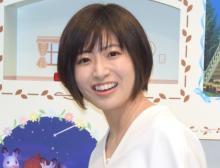 """南沢奈央、30歳""""節目""""に独立 女優15年目「失敗を恐れずに、これからもチャレンジを」"""
