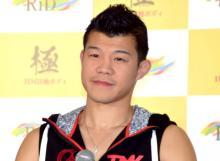 亀田興毅氏、第4子誕生していた 生後11ヶ月「可愛らしいヤツや」