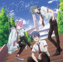 TVアニメ『ACTORS -Songs Connection-』より「サクタスケ」のミニアルバムが8月19日に発売決定!! 【アニメニュース】