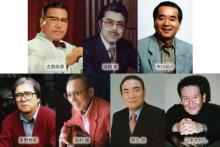 昭和歌謡・伝説の作家7人の音楽人人生を懐かしいヒット曲とともにひも解く
