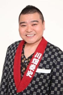 「吉本新喜劇」7・17日から再開 各劇場公演も通常スケジュールへ