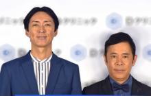 岡村隆史、50歳の誕生日に「震える」 矢部浩之がYouTubeデビュー後押し「50のダンサーちゃう?」