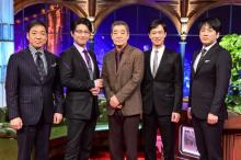 TBS安住紳一郎アナMCの不定期特番 初回ゲストに堺雅人、香川照之ら『半沢直樹』キャスト登場