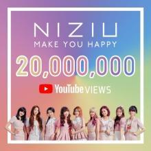 Nizi Project発「NiziU」国内音楽配信サイト64冠 初MVは異例の3日で2000万回突破