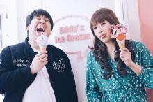 渋谷PARCO×ヨシモト∞ホールがコラボ ニューヨーク、レインボーらがトークライブ開催