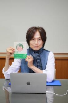 『しんちゃん』声優、つんく♂プロデュース絵本動画に特別出演