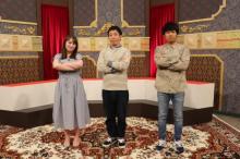 """さらば青春の光、静岡初の冠番組18日スタート 身近な""""スター的存在""""を発掘"""