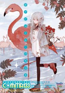 コミティア存続の危機!?クラウドファンディング検討!東京ゲームショウ2020 オンライン情報、PS4 7月のフリープレイタイトルも公開!! 【アニメニュース】