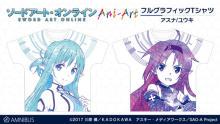 『ソードアート・オンライン』のAni-Art フルグラフィックTシャツ、Ani-Art マグカップの受注を開始! 【アニメニュース】