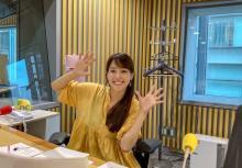 鷲見玲奈、フリー転身3ヶ月で奮闘中「イチから手探り」 初ラジオ挑戦に手応えと反省