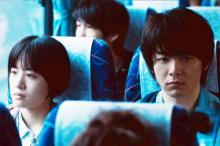 中村倫也主演の映画『人数の町』 暴力とエロスの気配漂う予告映像解禁