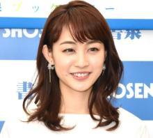 新井恵理那、濃いめメイク姿で雰囲気ガラリ「唇の誘惑」「妖艶で美しい」